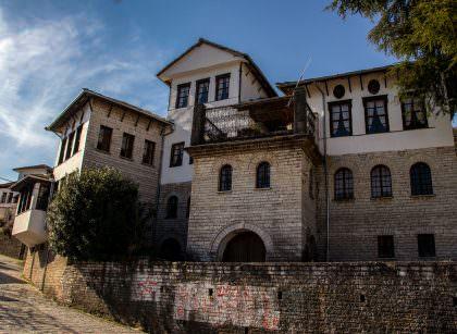 Muzeu Etnografik